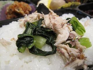 野沢菜とさばのご飯