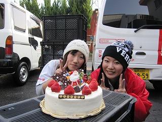 ケーキと二人