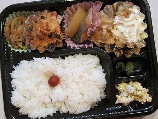 11-11 日替わり弁当