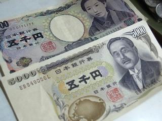新旧5000円