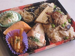 5-31 釜めしご飯