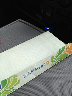 韓国からの封筒